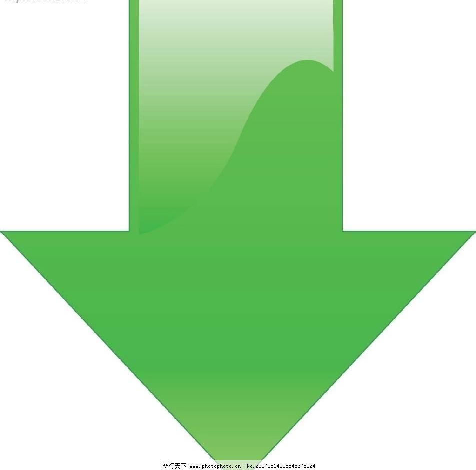 向下箭头图标 标识 标识标志图标 其他 矢量标识 矢量图 矢量图标