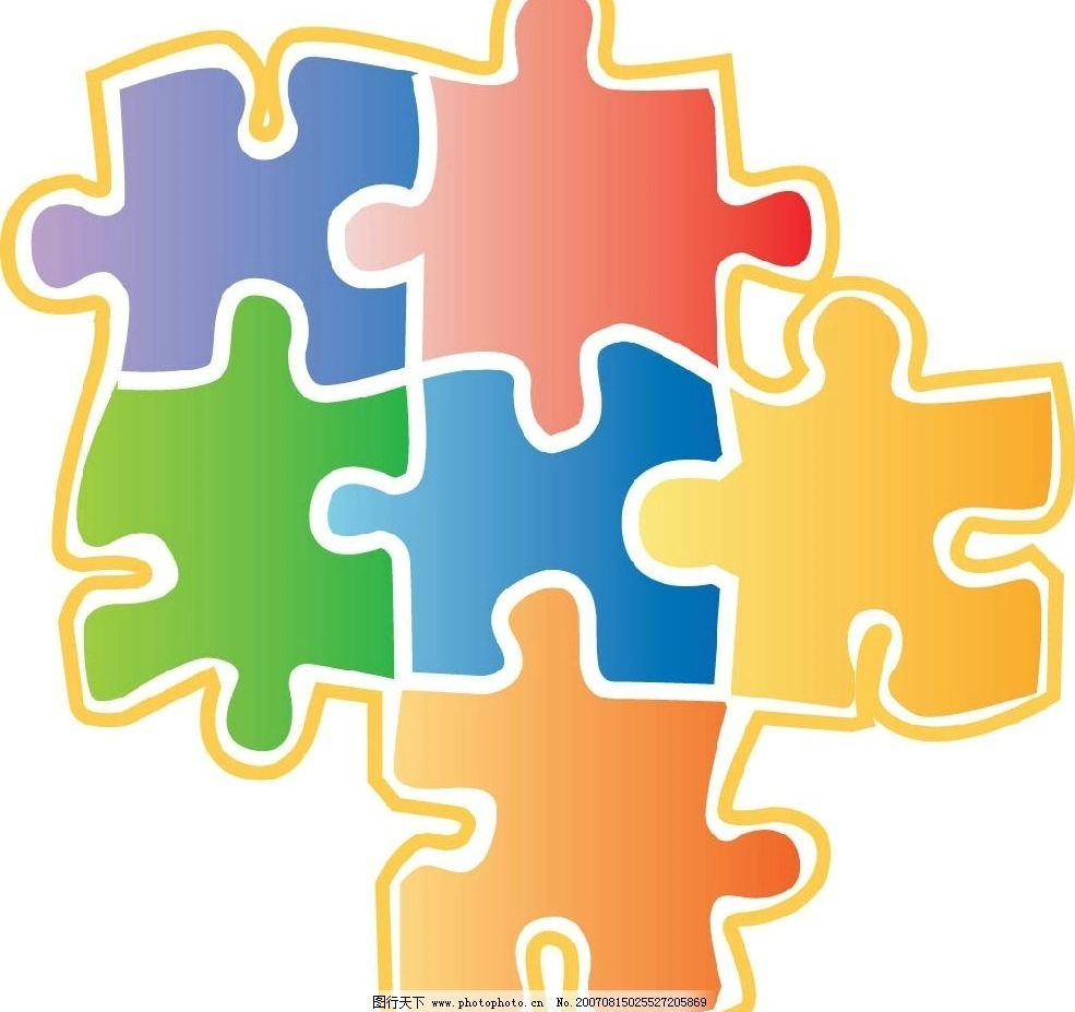 拼图玩具 矢量 矢量图 儿童用品 矢量图库