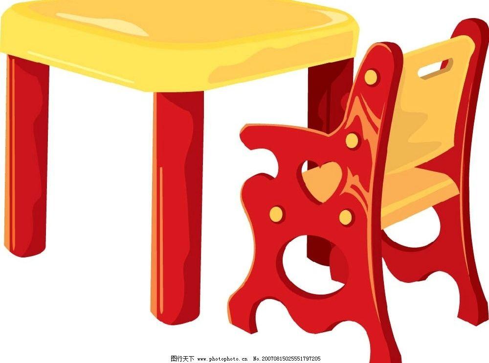 儿童餐桌餐椅 矢量 矢量图