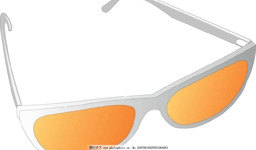眼镜 矢量 矢量图 生活百科