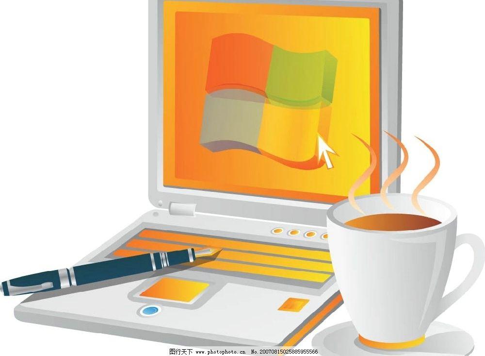 笔记本 电脑 笔 咖啡 矢量 矢量图 生活百科 电脑网络 电脑手机 矢量
