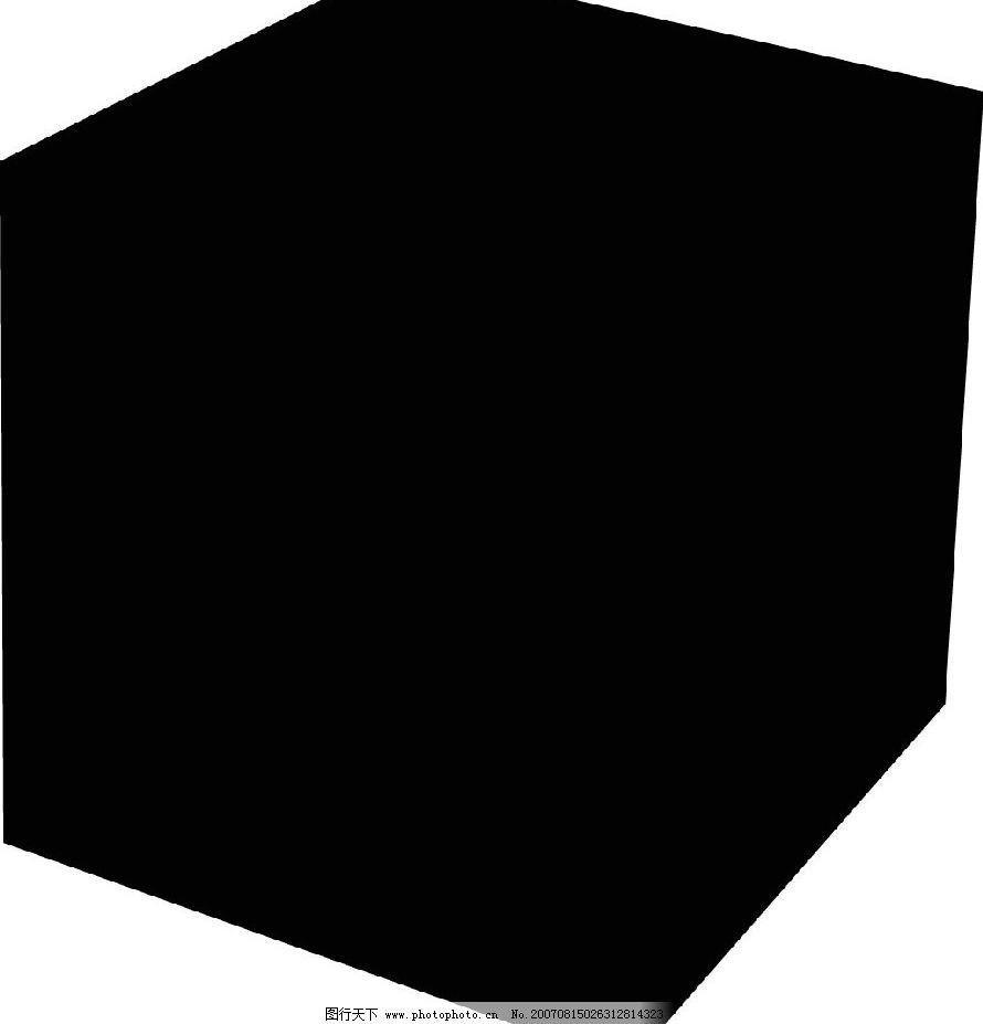 黑色正方体 矢量 矢量图 生活百科 其他 用品矢量 矢量图库 ai
