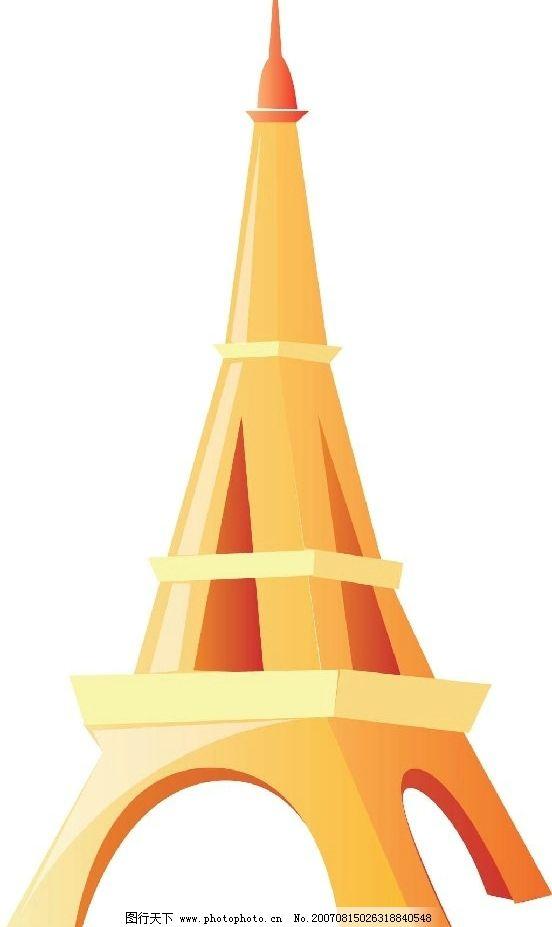 巴黎铁塔 矢量 矢量图 用品矢量 矢量图库