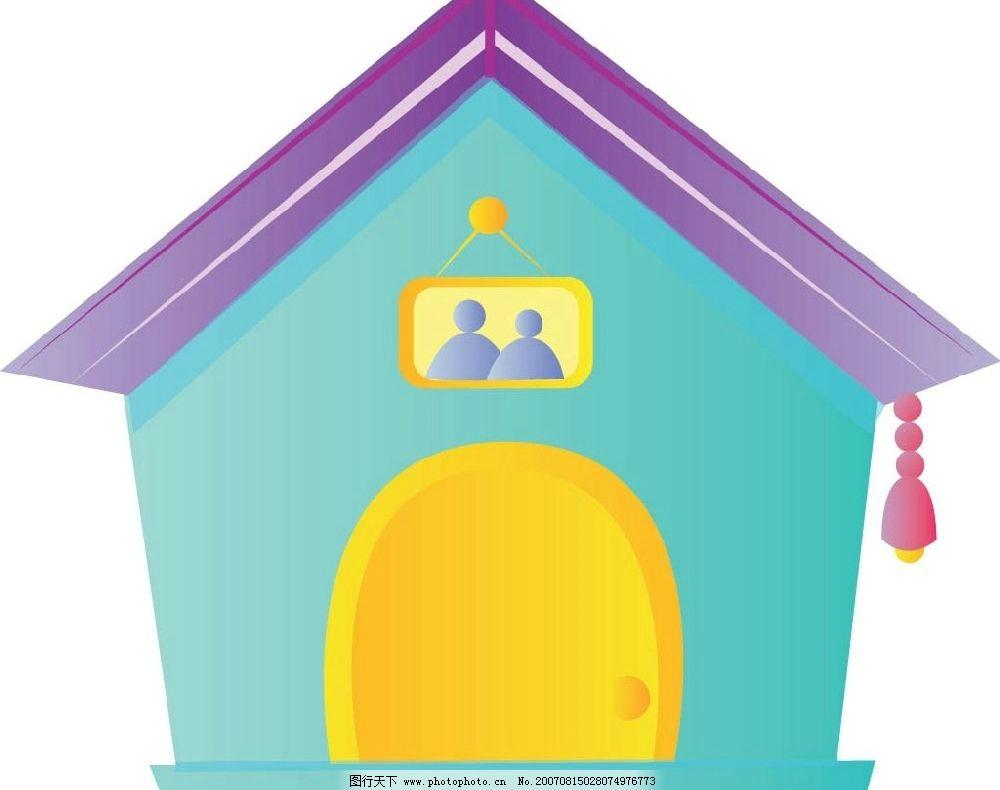 房屋 房子 建筑 矢量 矢量图 建筑家居 城市建筑 房屋建筑 矢量图库
