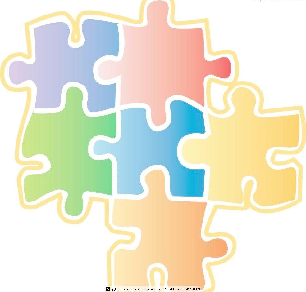 儿童用品 生活百科 生活用品 矢量图 矢量图库 拼图玩具矢量素材 拼图