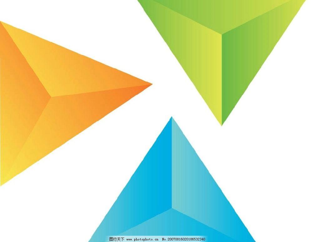 立体三角形图片_其他_标志图标_图行天下图库