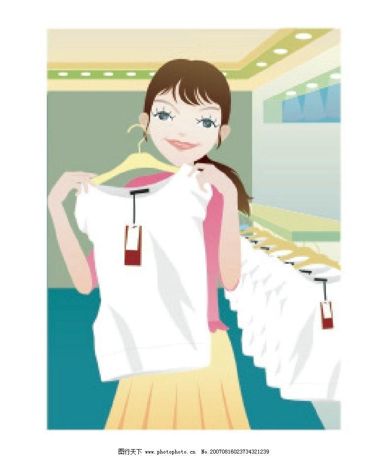 少女 时尚 可爱 矢量人物 妇女女性 可爱少女 矢量图库