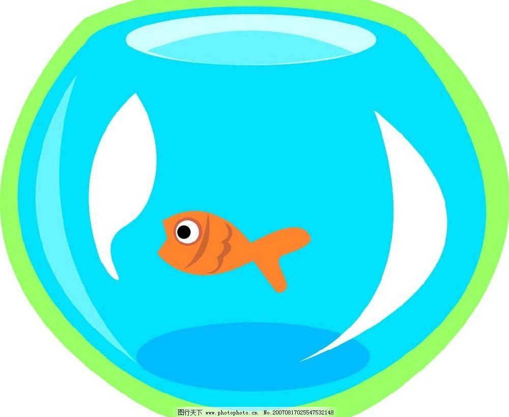 鱼缸 矢量 矢量图 生活百科 生活用品 矢量物品 矢量图库 ai