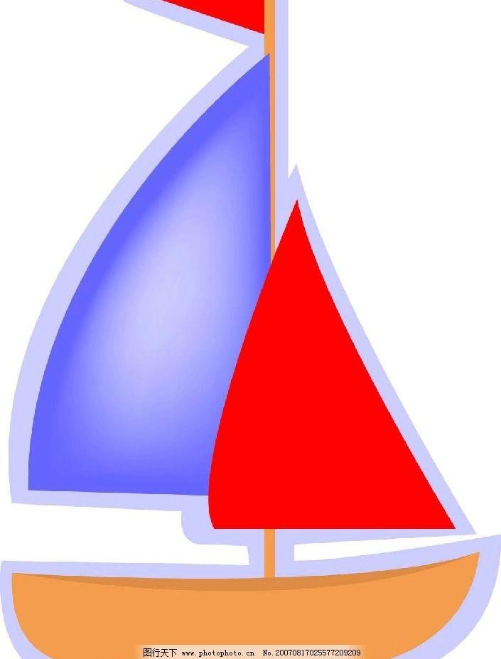 卡通帆船 矢量 矢量图 生活百科 生活用品 矢量物品 矢量图库 ai