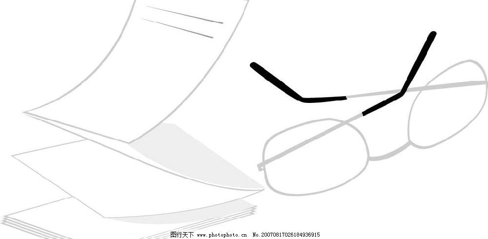 眼镜 文件 矢量 矢量图 生活百科 办公用品 办公用品矢量图 矢量图库