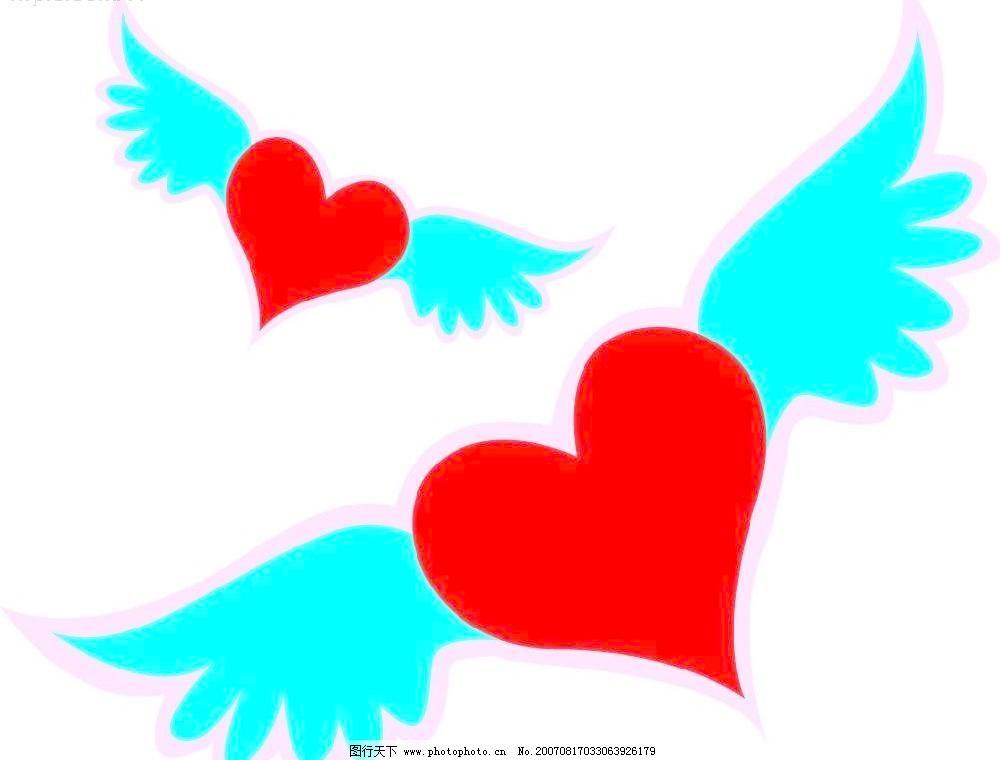 翅膀 爱心 翅膀免费下载 爱心矢量素材 生活百科 生活用品 矢量图