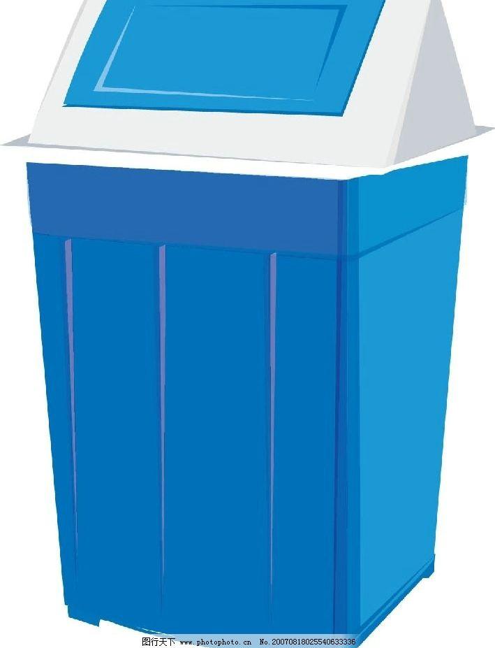 回收 垃圾桶 垃圾箱 709