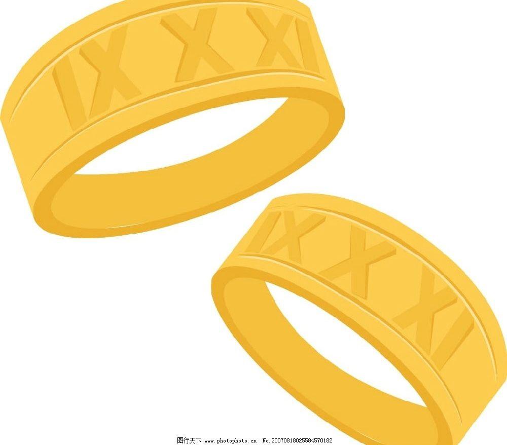 金戒指 戒指 矢量 矢量图 生活百科 生活用品 首饰服饰 矢量图库 ai