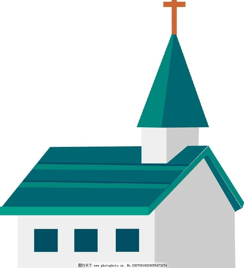 基督教堂 建筑 房子 房屋 矢量 矢量图 建筑家居 其他 建筑房屋 矢量