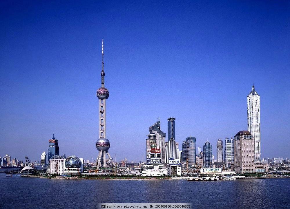 上海陆家嘴 图片素材 摄影图库