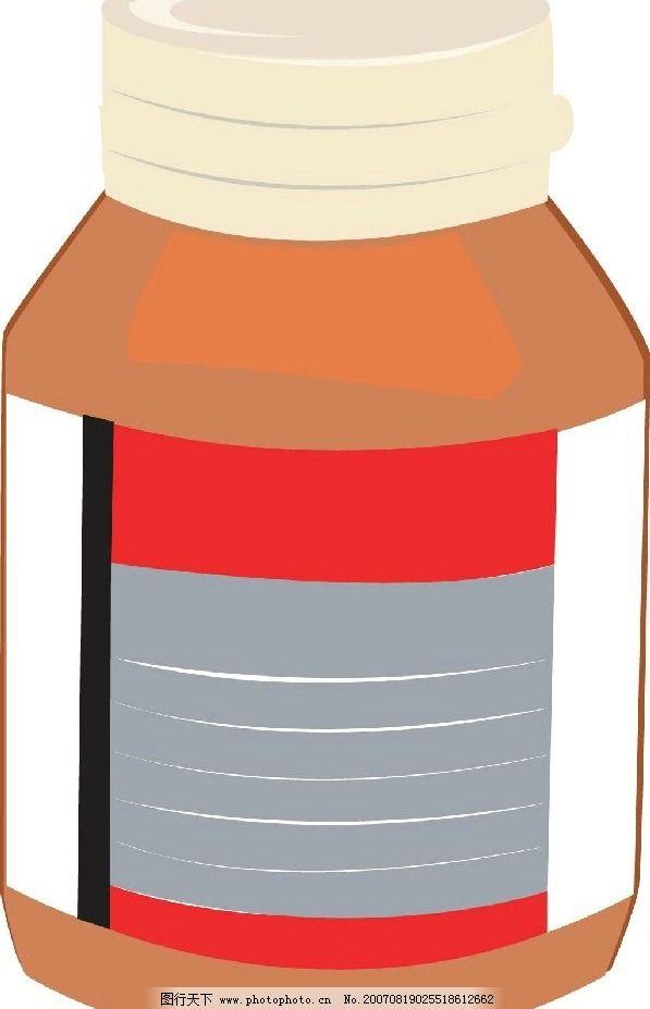 药瓶子 药瓶 瓶子 矢量 矢量图 生活百科 生活用品 生活用品矢量 矢量