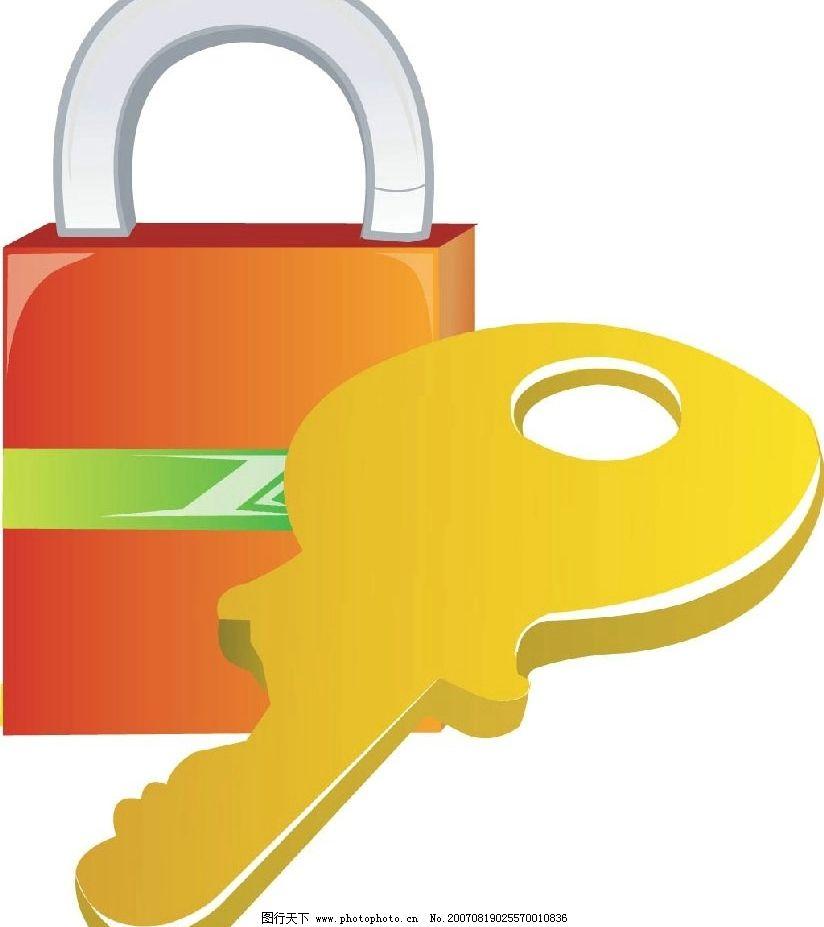 锁 钥匙 矢量 矢量图 矢量生活物品 矢量图库