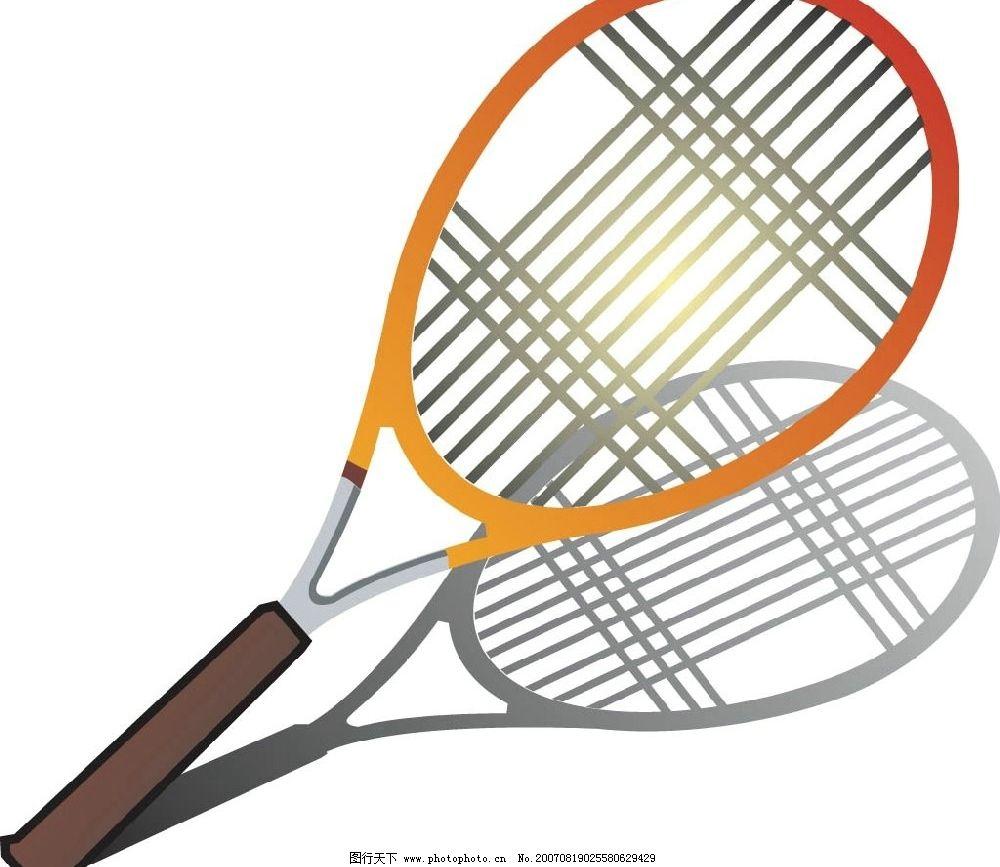 网球拍 矢量 矢量图 生活百科 生活用品 矢量生活物品 矢量图库   ai