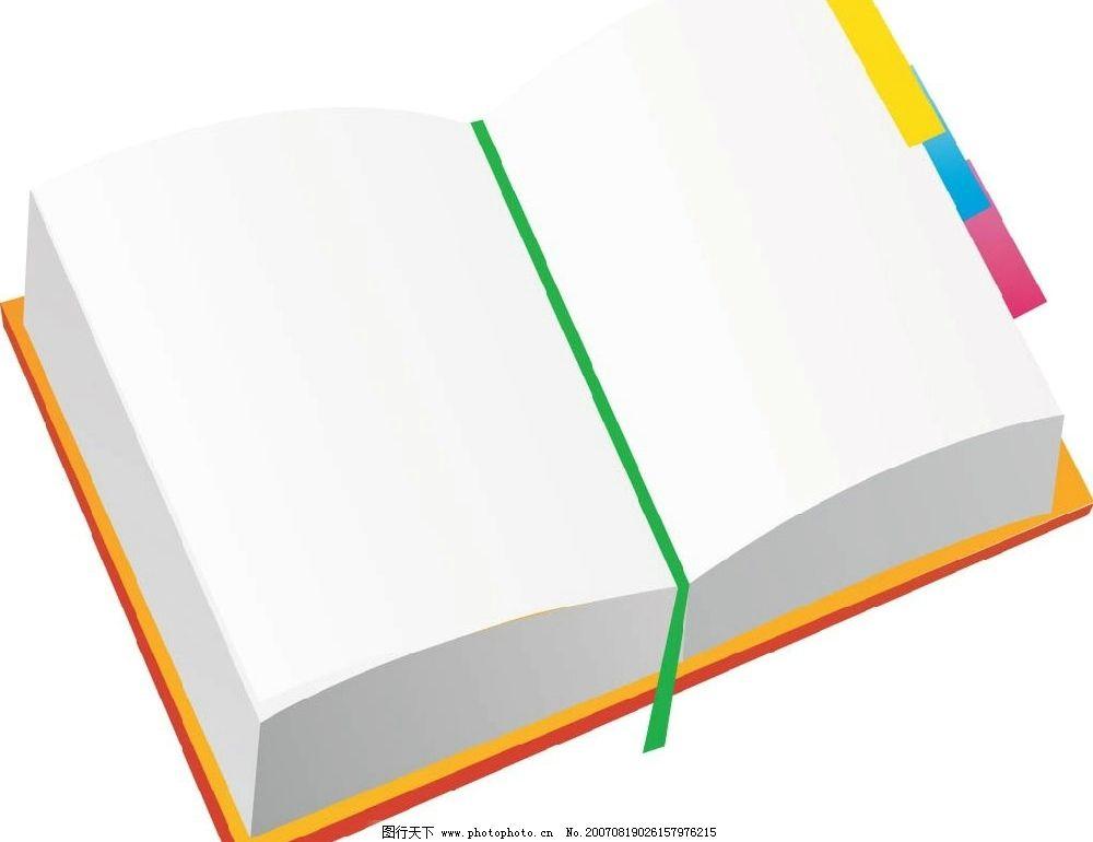 翻开的书本图片