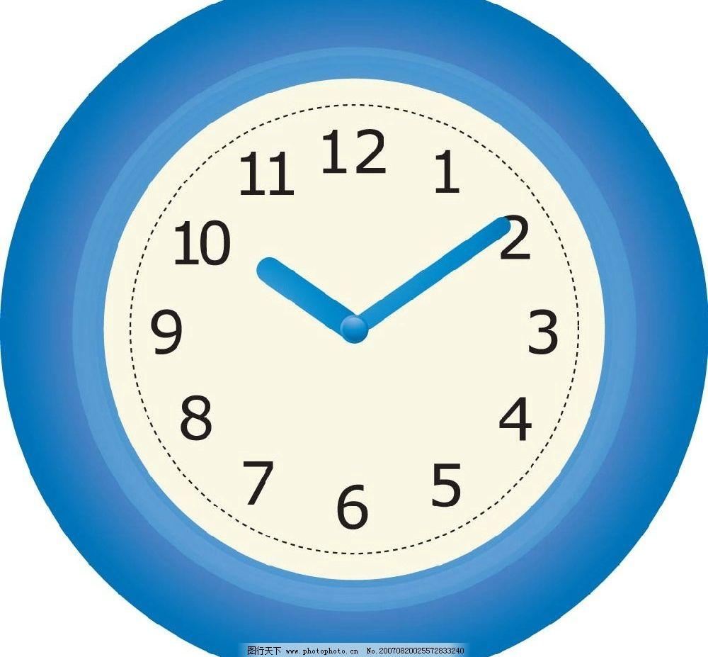 钟表 矢量 矢量图 生活物品矢量 矢量图库