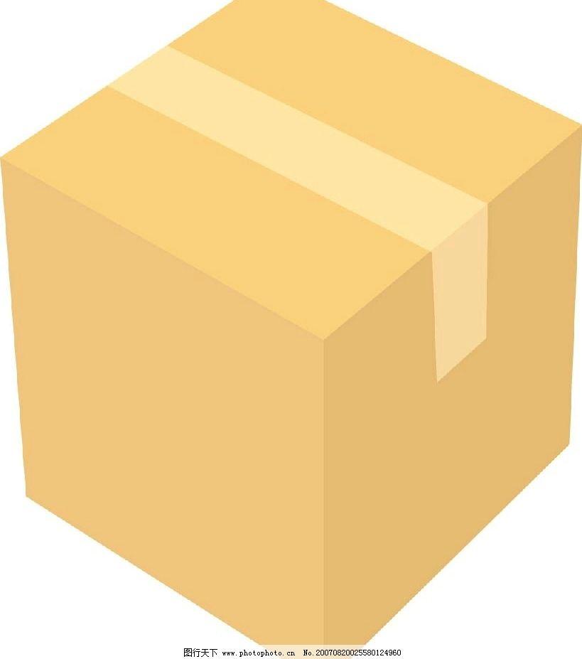 纸箱 矢量 矢量图 矢量图库