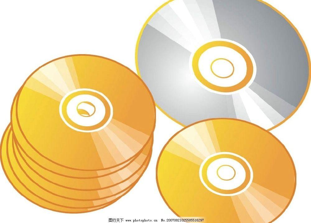 光盘 光碟 碟片 矢量 矢量图 生活物品矢量 矢量图库