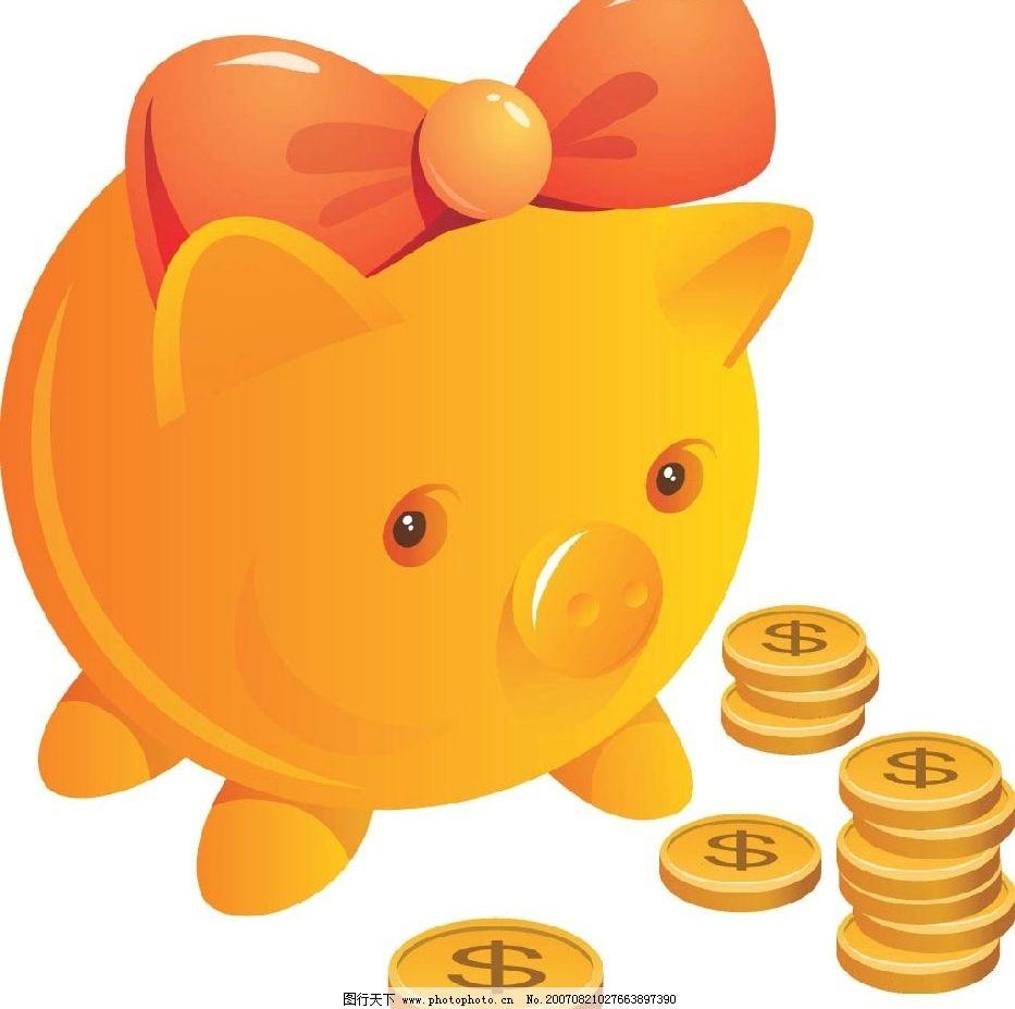 储蓄罐 金币 货币 钞票 矢量 矢量图 商务金融 金融货币 金融 矢量