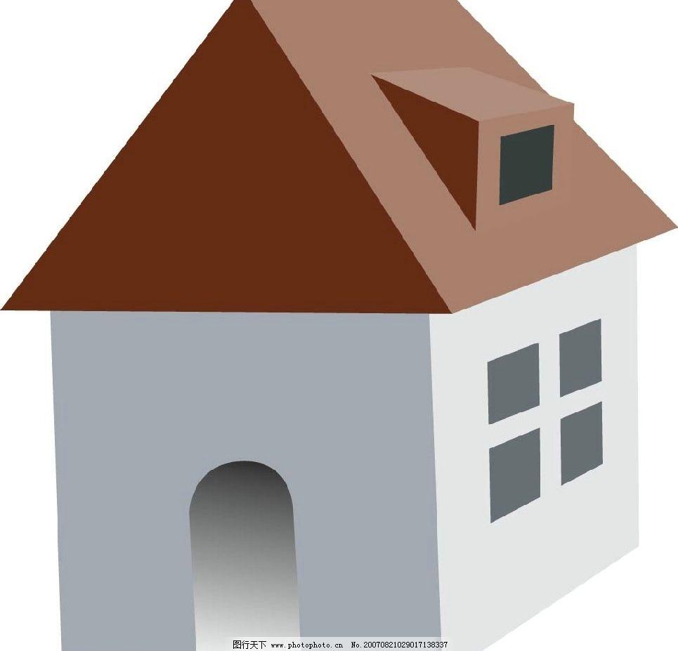 建筑 房子 矢量