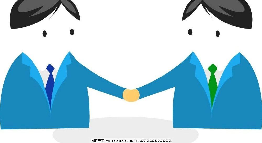 卡通人物握手 上班族 人物 卡通人物 矢量人物 矢量 矢量图 其他人物