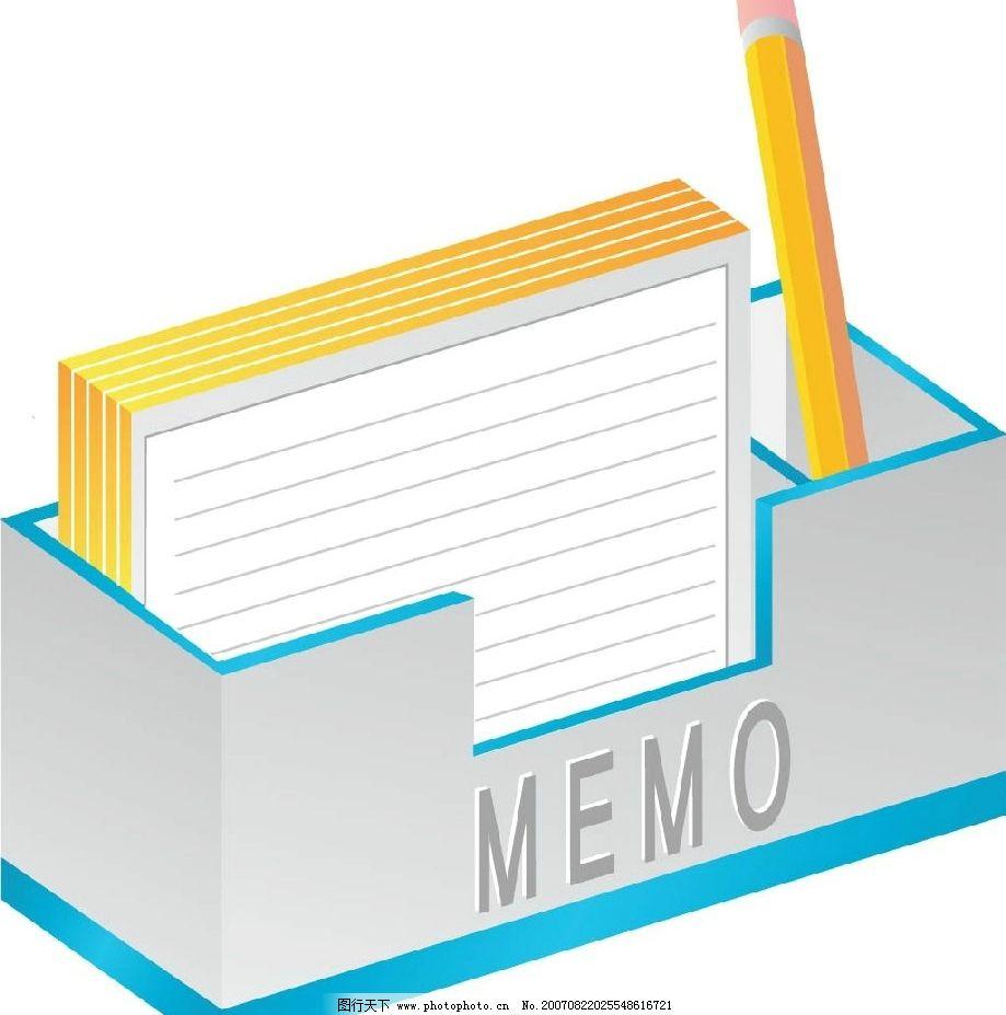 纸 笔 矢量 矢量图 生活百科 生活用品 矢量图库 ai