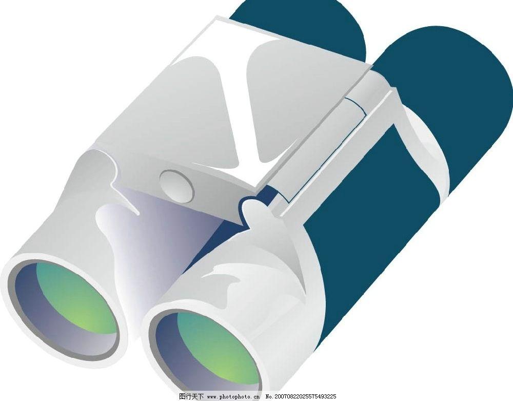望远镜 矢量 矢量图 生活百科 生活用品 矢量图库 ai