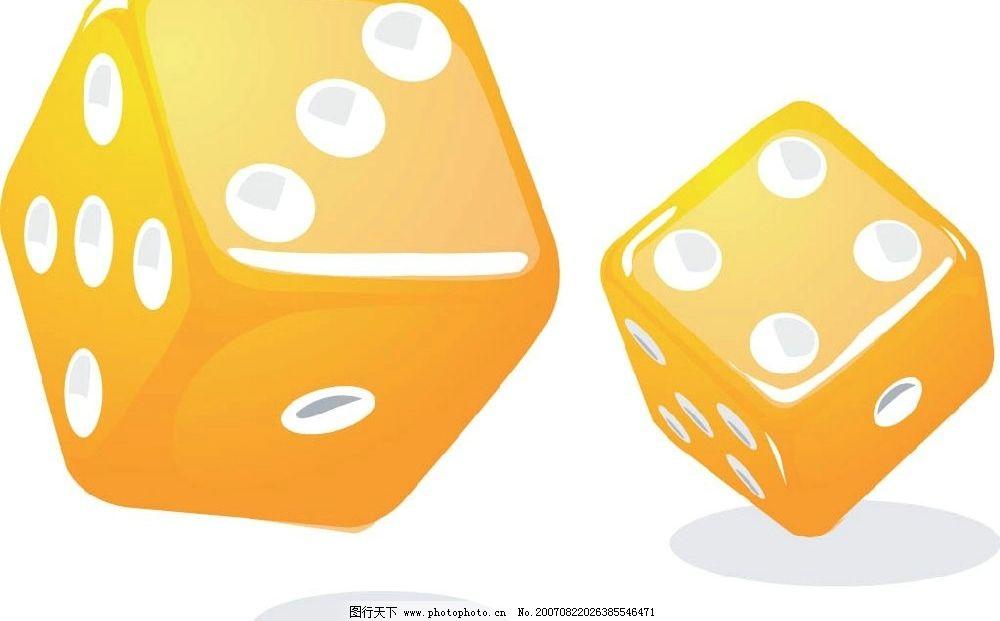 骰子 矢量 矢量图 生活百科 其他 矢量素材 矢量图库 ai