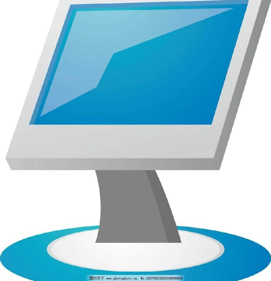 显示器 电脑显示器 矢量