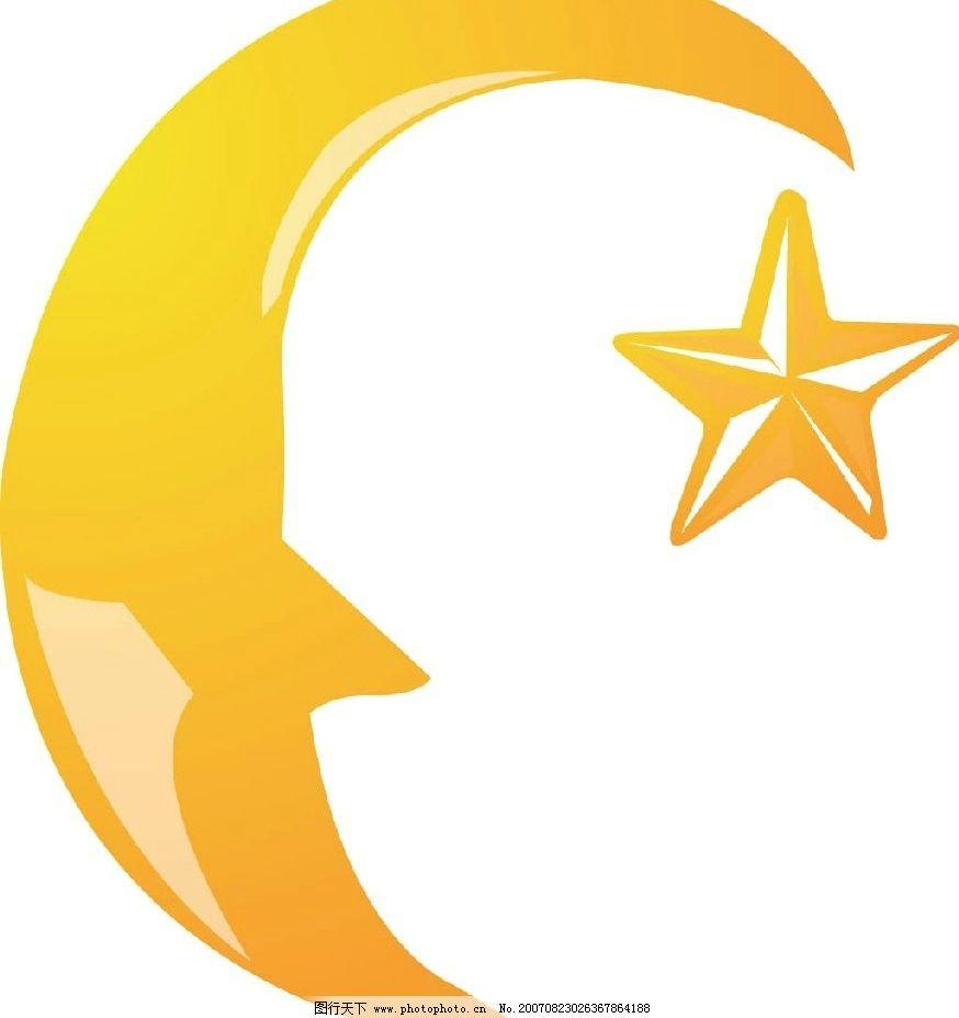 卡通月亮星星 矢量 矢量图 生活百科 其他 矢量素材 矢量图库 ai