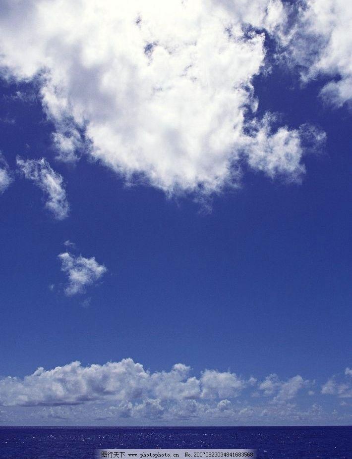 蓝天白云 大海 蓝天 白云 海洋 海水 大海图片 大海的图片 大海图
