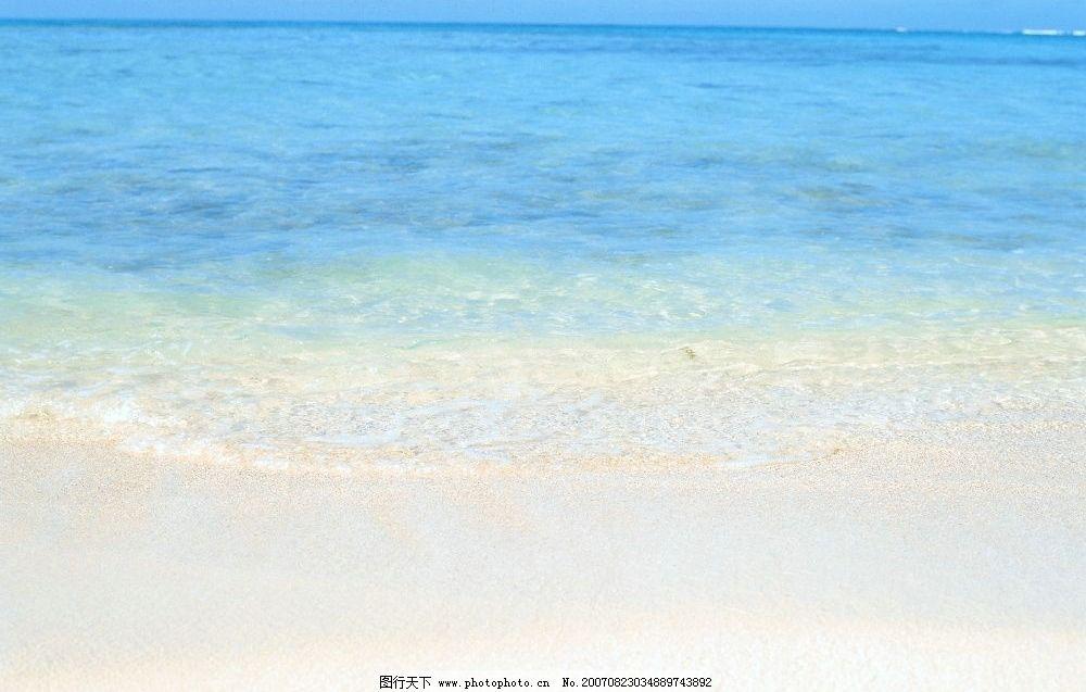 大海 海洋 海水 大海的图片 大海照片 大海景色 摄影 自然景观