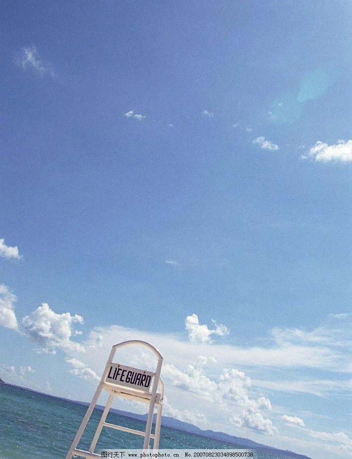 大海蓝天 大海 海洋 海水