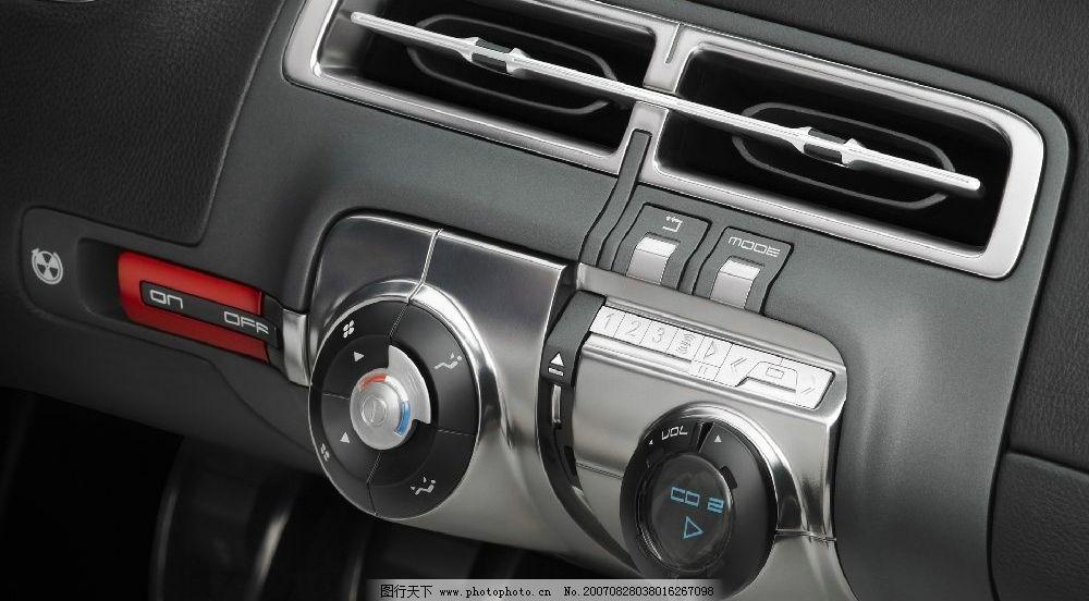 汽车内部图片
