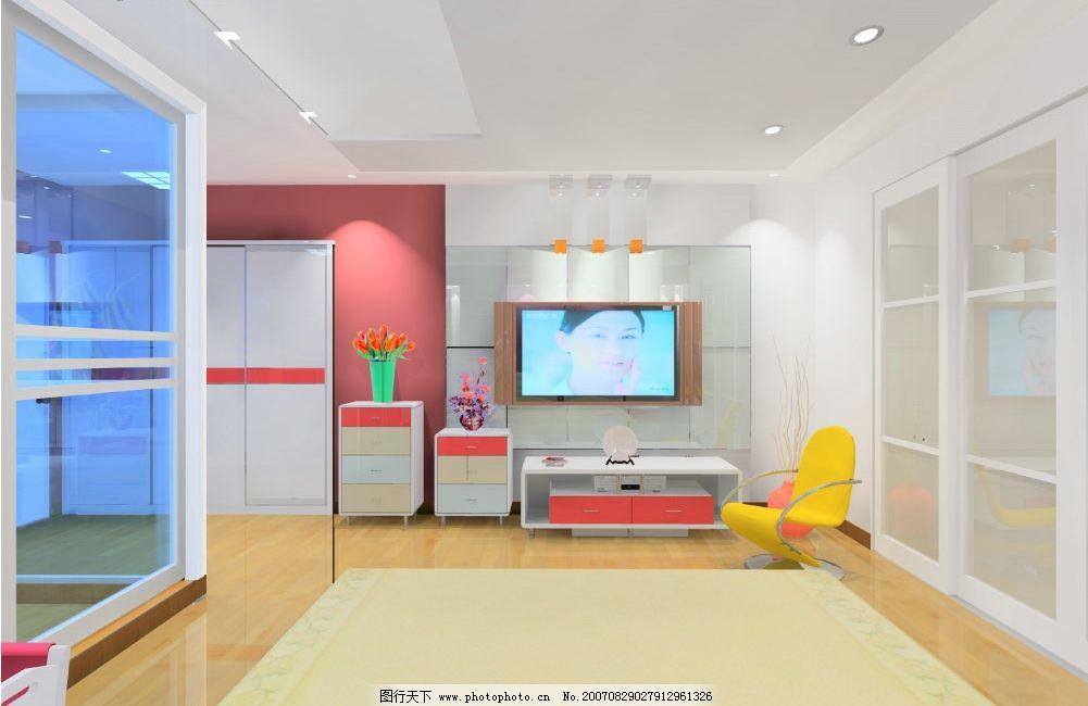 小户型时尚装修 家装 时尚 女子 环境设计 室内设计 时尚家装 设计