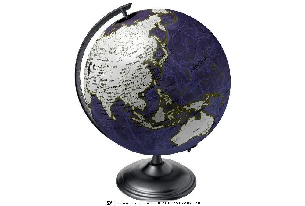 地球仪 地球仪 ball 其他 图片素材 ball 摄影图库 96dpi