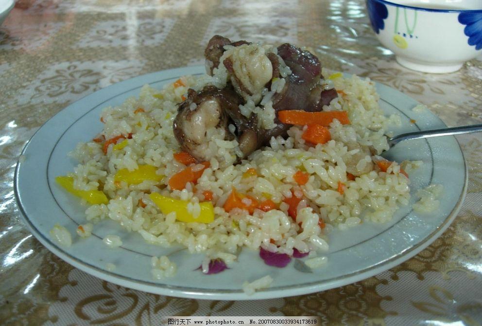 乌鲁木齐市美食图片