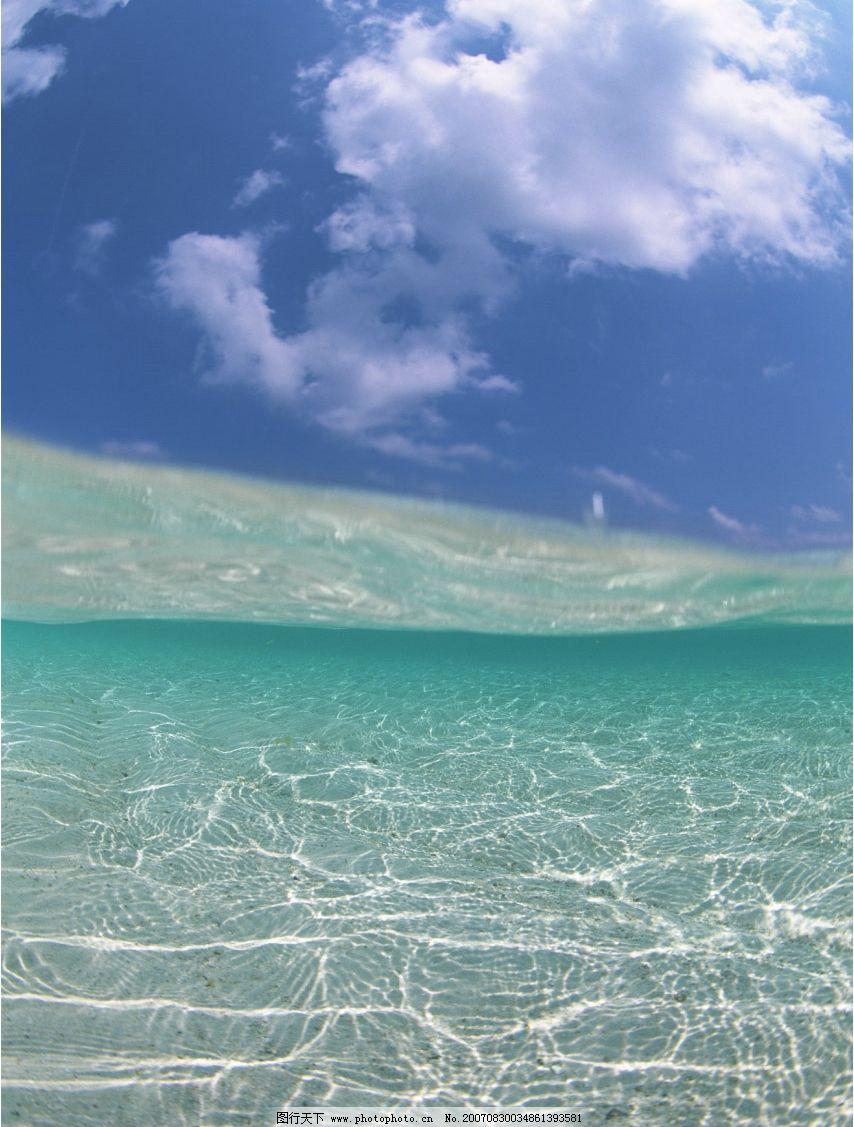 大海蓝天白云图片