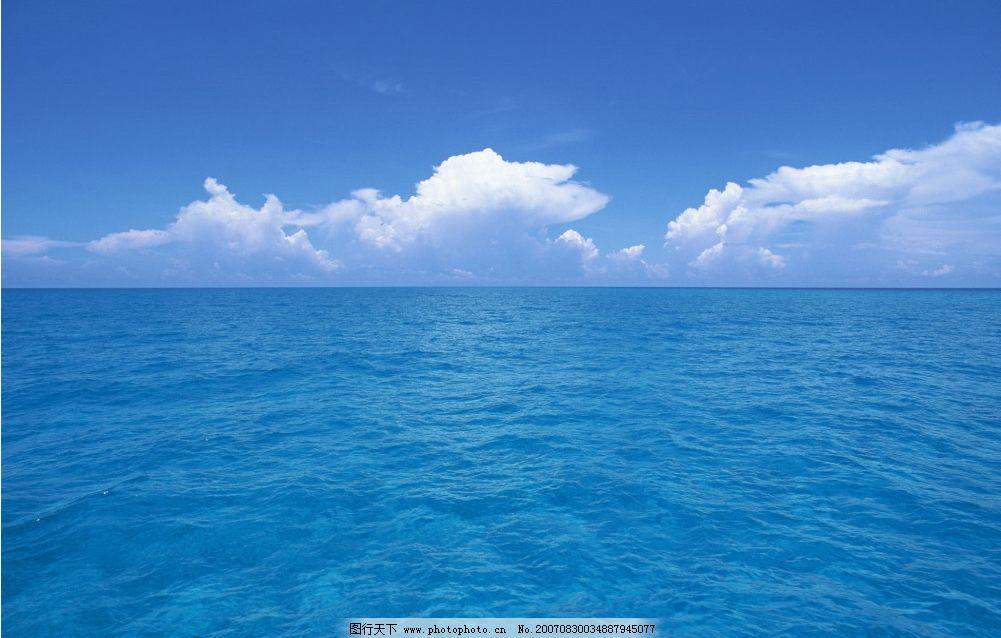 蓝色大海 海洋 海水 大海的图片 大海照片 大海景色 摄影 自然景观