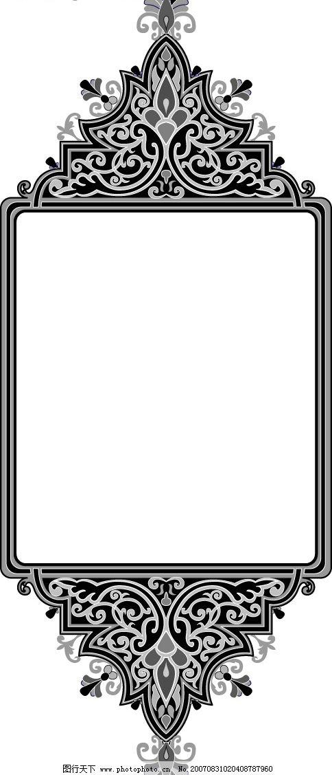ppt 背景 背景图片 边框 模板 设计 矢量 矢量图 素材 相框 484_1127图片