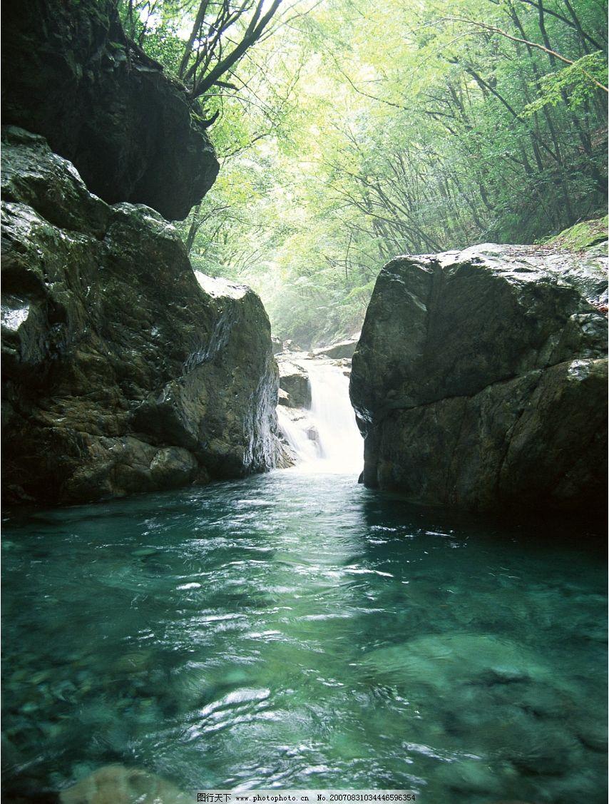 林间小溪 流水 小溪流水 流水图片 摄影图 自然景观 山水风景 瀑布