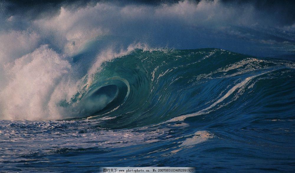 大海波浪图片