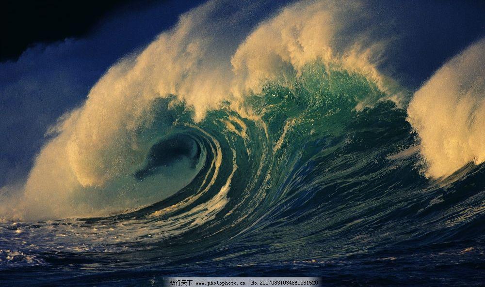 波涛汹涌 浪涛 海涛 波浪 海浪 浪花 大海 海水 自然景观 自然风景