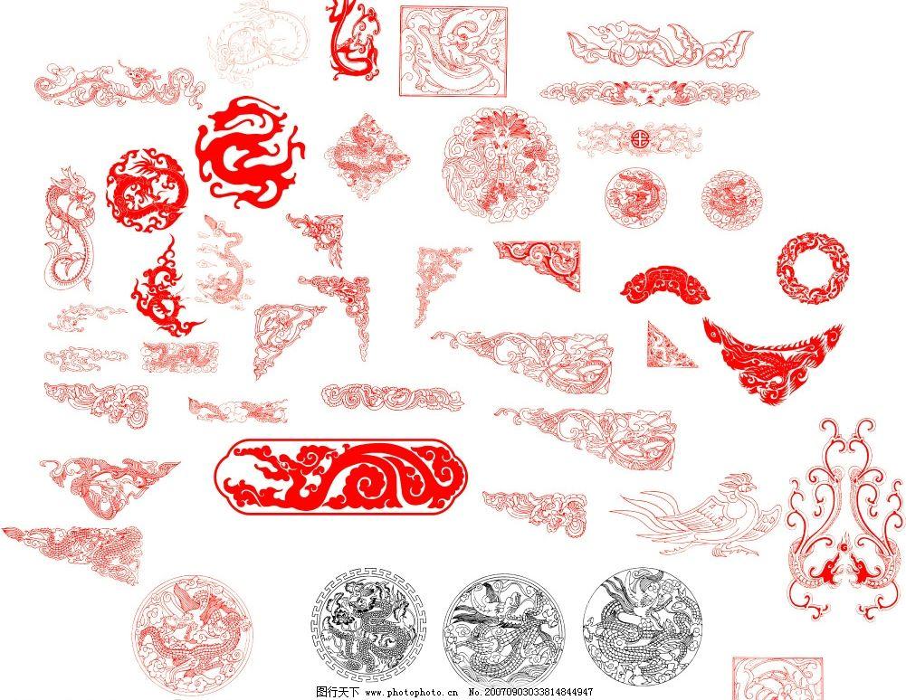 龙纹 龙纹边框 图片素材 设计图标