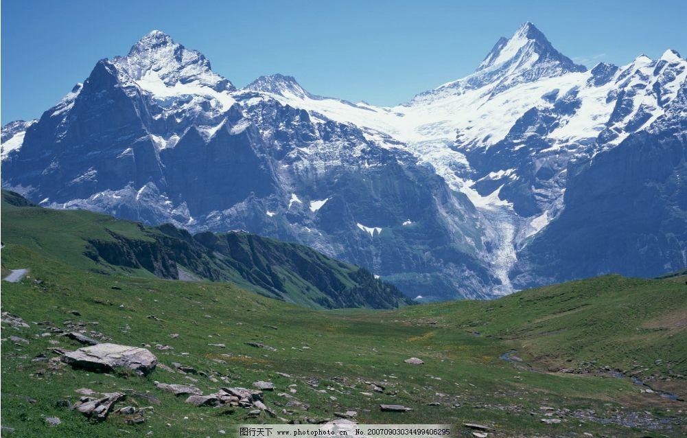 山峰 大山 山 高山 山峰图片 山峰的图片 自然景观 山水风景 雄伟山峰