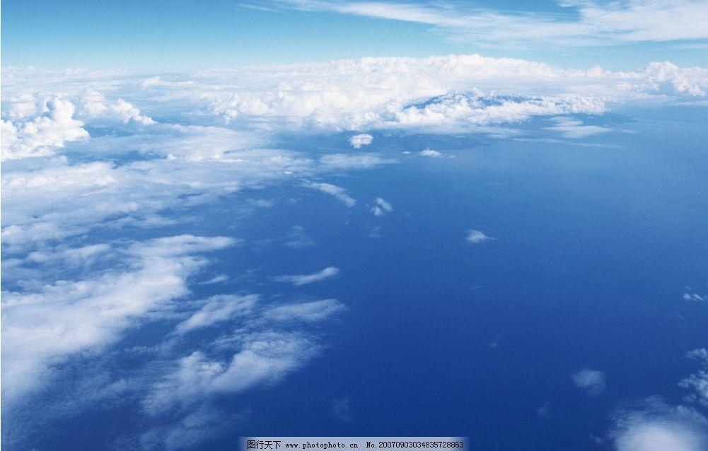 蓝天白云 天空 云 蓝天 白云 自然景观 自然风景 天空和云 摄影图库